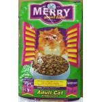 Merry Meal Time ชนิดเม็ด สำหรับแมวโต รสซีฟู้ด 8 kg