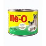 Me-O Sardine ชนิดเปียก สำหรับแมว รสปลาซาดีน 185 กรัม