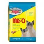 Me-O ชนิดเม็ด สำหรับแมวโต รสปลาทูน่า 3 kg