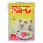 Me-O Kitten Tuna ชนิดเปียก สำหรับลูกแมว รสปลาทูน่า 80 กรัม