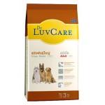 Dr. LuvCare ชนิดเม็ด(ใหญ่) สำหรับสุนัขโตพันธุ์ใหญ่ 3 kg