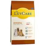 Dr. LuvCare ชนิดเม็ด(ใหญ่) สำหรับสุนัขโตพันธุ์ใหญ่ 15 kg