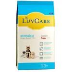 Dr. LuvCare Puppy Large Breed ชนิดเม็ด สำหรับลูกสุนัข พันธุ์ใหญ่ และแม่สุนัขอุ้มท้องและเลี้ยงลูก 3 kg