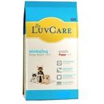Dr. LuvCare Puppy Large Breed ชนิดเม็ด สำหรับลูกสุนัขพันธุ์ใหญ่ และแม่สุนัขอุ้มท้องและเลี้ยงลูก 15 kg