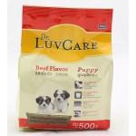 Dr. Luvcare ชนิดเม็ด สำหรับลูกสุนัข รสเนื้อวัว 500 กรัม