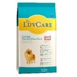 Dr. LuvCare ชนิดเม็ด สำหรับสุนัขโตพันธุ์เล็ก รสเนื้อ นม ผักและไข่ 9 kg