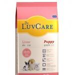 Dr. LuvCare ชนิดเม็ด สำหรับลูกสุนัขพันธ์ุเล็ก รสตับ(เม็ดเล็ก) 500 กรัม