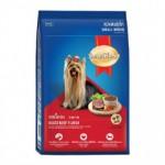 SmartHeart ชนิดเม็ด สำหรับสุนัขพันธุ์เล็ก รสเนื้ออบ 20 kg