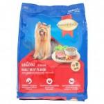 SmartHeart ชนิดเม็ด สำหรับสุนัขพันธุ์เล็ก รสเนื้ออบ 500 กรัม