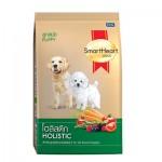 SmartHeart GOLD Holistic ชนิดเม็ด สำหรับลูกสุนัข สูตรโฮลิสติก 7.5 kg