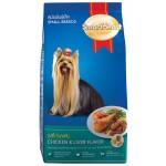 SmartHeart ชนิดเม็ด สำหรับสุนัขพันธุ์เล็ก รสไก่และตับ 10 kg