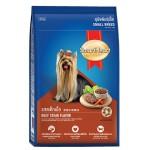 SmartHeart ชนิดเม็ด สำหรับสุนัขพันธุ์เล็ก รสสเต็กเนื้อ 1.3 kg
