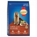 SmartHeart ชนิดเม็ด สำหรับสุนัขพันธุ์เล็ก รสสเต็กเนื้อ 2.6 kg