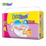เบบี้เลิฟ Baby Love Easy Tape ไซส์ NB ห่อ 84+4 ชิ้น