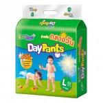 เบบี้เลิฟ Baby Love Daypants ไซส์ L ห่อ 62 ชิ้น