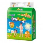 เบบี้เลิฟ Baby Love Daypants ไซส์ XL ห่อ 54 ชิ้น