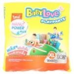 เบบี้เลิฟ Baby Love Play Pants ไซส์ XL ห่อ 14 ชิ้น