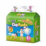 เบบี้เลิฟ Baby Love Daypants ไซส์ S ห่อ 58 ชิ้น