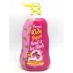 เพียวรีน Pureen Kids Yogurt เฮดทูโท วอช กลิ่นราสเบอร์รี่ 750 มล.