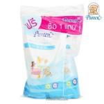 เพียวรีน Pureen Baby Fabric Wash น้ำยาซักผ้าเด็ก 700 มล. รีฟิล (1 แถม 1)