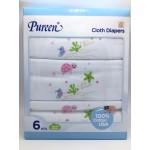 เพียวรีน Pureen Cloth Diapers ผ้าอ้อมสาลู cotton 100% Size 29x29 แพ็ค 6 ชิ้น สีชมพู