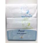 เพียวรีน Pureen Cloth Diapers ผ้าอ้อมสาลู cotton 100% Size 27x27 แพ็ค 6 ชิ้น