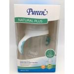 เพียวรีน Pureen ขวดนม&จุกนมคอกว้างพร้อมมือจับสีฟ้า รุ่น Natural Plus 8 oz. สำหรับเด็ก 3 เดือนขึ้นไป
