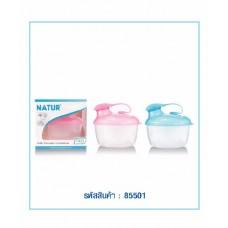 เนเจอร์ Natur กระปุกแบ่งนมผง 3 ช่อง สีชมพู