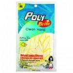 โพลีไบรท์ Poly Brite  ถุงมือยางอนามัย รุ่น Extra Thin - Size M