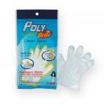 โพลีไบรท์ Poly Brite  ถุงมืออเนกประสงค์ HDPE ( 24 ชิ้น / ซอง )