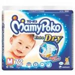 มามี่โพโค Mamy poko Extra Dry ไซส์ M ห่อ 72 ชิ้น (เทปกาว)