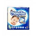 มามี่โพโค Mamy Poko Extra Dry ไซส์ L ห่อ 64 ชิ้น (เทปกาว)