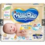 มามี่โพโค Mamy Poko Extra Dry Skin ไซส์ S ห่อ 76 ชิ้น (เทปกาว)
