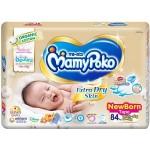 มามี่โพโค Mamy Poko Extra Dry Skin ไซส์ New Born 84 ชิ้น (เทปกาว)