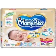มามี่โพโค Mamy Poko Extra Dry ไซส์ New Born 84 ชิ้น (เทปกาว)