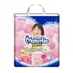 มามี่โพโค Mamy Poko Pants Extra Soft  ไซส์ L สำหรับเด็กผู้หญิง ห่อ 14 ชิ้น (กางเกง)