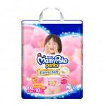 มามี่โพโค Mamy Poko Pants Extra Soft  ไซส์ XXL สำหรับเด็กผู้หญิง ห่อ 10 ชิ้น (กางเกง)