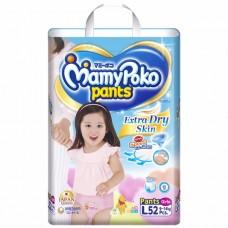 มามี่โพโค Mamy Poko Pants Extra Soft  ไซส์ L สำหรับเด็กผู้หญิง ห่อ 52 ชิ้น (กางเกง)