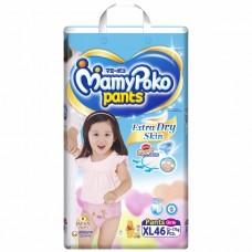 มามี่โพโค Mamy Poko Pants Extra Soft  ไซส์ XL สำหรับเด็กผู้หญิง ห่อ 46 ชิ้น (กางเกง)