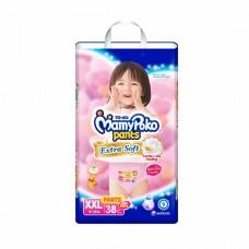 มามี่โพโค Mamy Poko Pants Extra Soft  ไซส์ XXL สำหรับเด็กผู้หญิง ห่อ 38 ชิ้น (กางเกง)