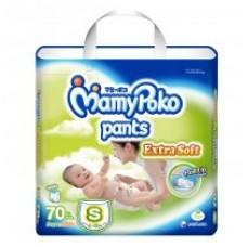 มามี่โพโค Mamy Poko Pants Extra Soft  ไซส์ S ห่อ 70 ชิ้น (กางเกง)