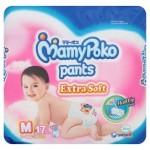 มามี่โพโค Mamy Poko Pants Extra Soft  ไซส์ M สำหรับเด็กผู้หญิง ห่อ 17 ชิ้น (กางเกง)
