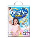 มามี่โพโค Mamy Poko Pants Extra Dry Skin Girl ไซส์ XL สำหรับเด็กผู้หญิง ห่อ 56 ชิ้น (กางเกง)