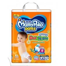 มามี่โพโค Mamy Poko Day&Night  ไซส์ L ห่อ 62 ชิ้น (กางเกง)
