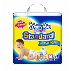 มามี่โพโค Mamy Poko Pants Standard  ไซส์ M ห่อ 60 ชิ้น (กางเกง)