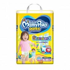 มามี่โพโค Mamy Poko Pants Standard  ไซส์ XL ห่อ 44 ชิ้น (กางเกง)
