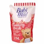เบบี้มายด์ Babi mild น้ำยาปรับผ้านุ่มเด็ก กลิ่นสวีตตี้เฟรซ 1500มล.