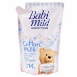 เบบี้มายด์ Babi mild ผลิตภัณฑ์ปรับผ้านุ่มเด็ก กลิ่นคอตตอนมิลค์ ชนิดเติม 1500มล.