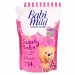 เบบี้มายด์ Babi mild น้ำยาปรับผ้านุ่มเด็ก กลิ่นสวีตตี้ พิงค์ 1500มล.