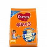 ดูเม็ก Dumex ดูมิลค์ 3 คอมพรีตแคร์ รสน้ำผึ้ง ถุง 550 กรัม